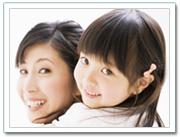小児期の矯正治療